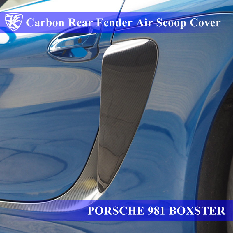 PORSCHE 981 ボクスター Kerberos K'sスタイル 3D Real Carbon カーボンリアフェンダーエアスクープカバー 【AK-18-088】
