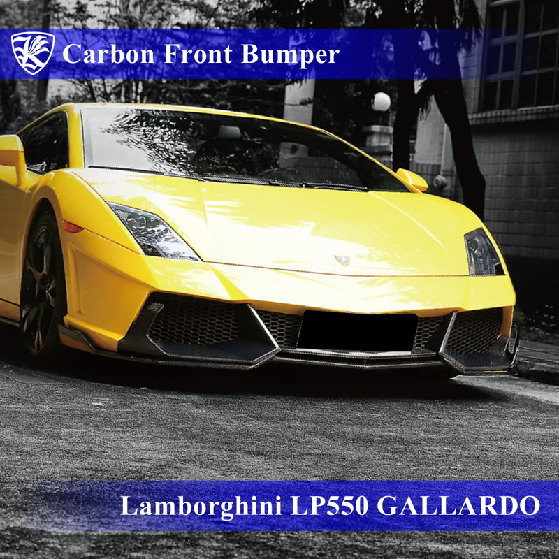 Lamborghini LP550/560/570 ガヤルド 中期型 Kerberos K'sスタイル 3D Matte Real Carbon マットカーボンフロントバンパー 【AK-19-003】