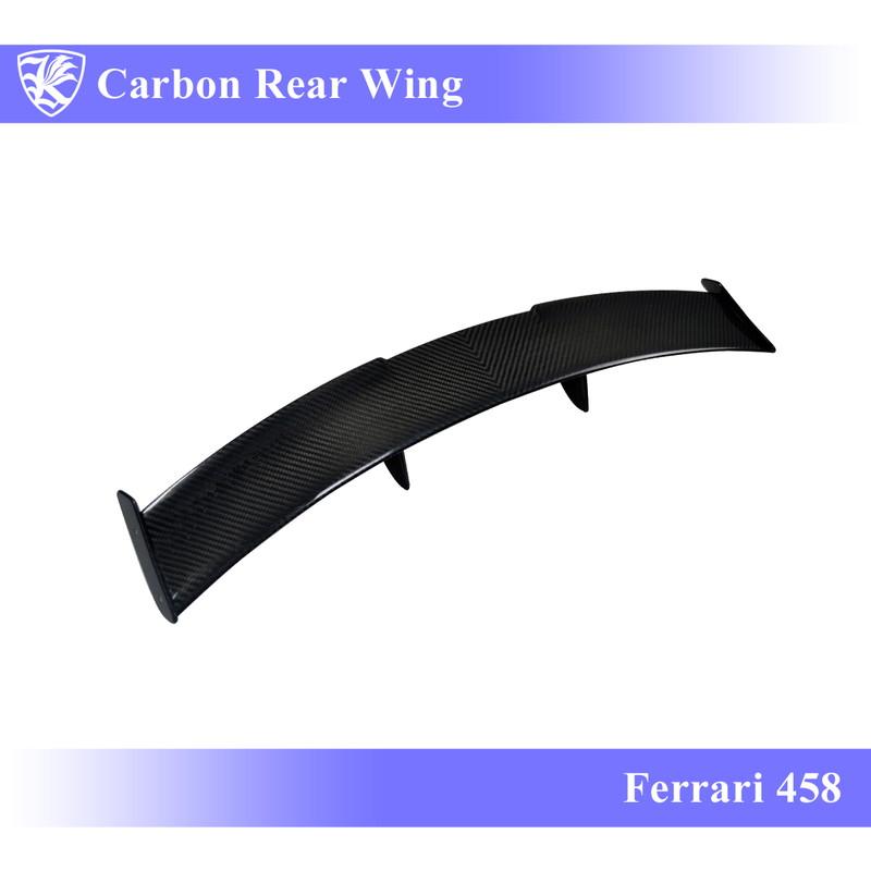 Ferrari 458 Kerberos K'sスタイル 3D Matte Real Carbon マットカーボンリアウィング 【AK-21-016】