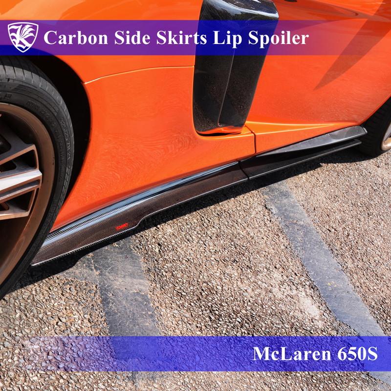 McLaren(マクラーレン) 650S Kerberos K'sスタイル 3D Real Carbon カーボンサイドスカートリップスポイラー 【AK-24-006】