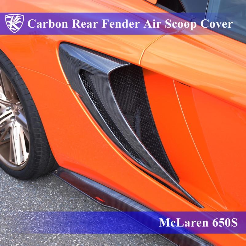 McLaren(マクラーレン) 650S Kerberos K'sスタイル 3D Real Carbon カーボンリアフェンダーエアスクープカバー 【AK-24-008】