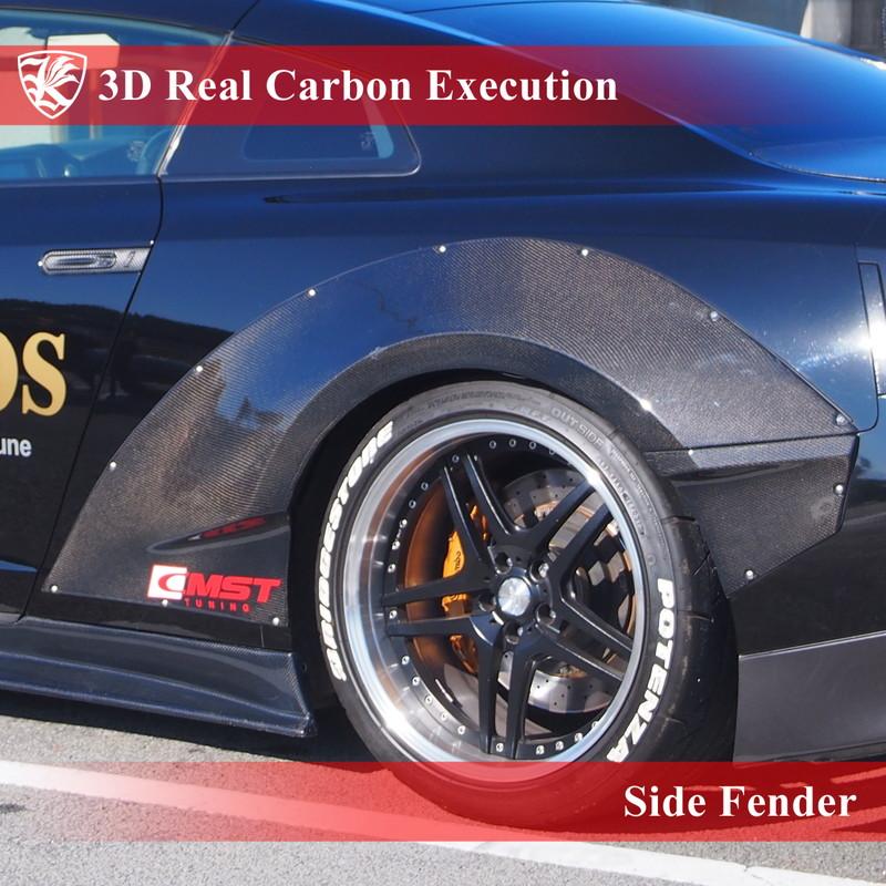 Kerberos 3D Real Carbon施工 フェンダー(前後左右) リアルカーボン施工 【Black】【Red】【Silver】 カーボンカラー選択可能