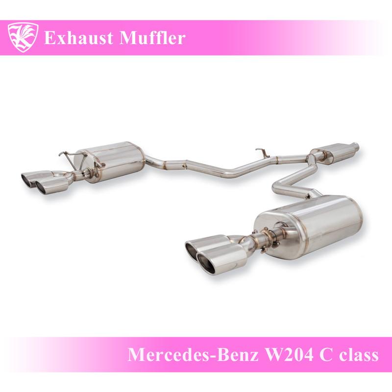 【2021春夏新色】 Mercedes-Benz W204 セダン Kerberos K'sマフラー 左右2本出し ステンレスエキゾーストマフラー 【MUF-BENW204S】, Mille Fleurs:535c5d8d --- mail.durand-il.com
