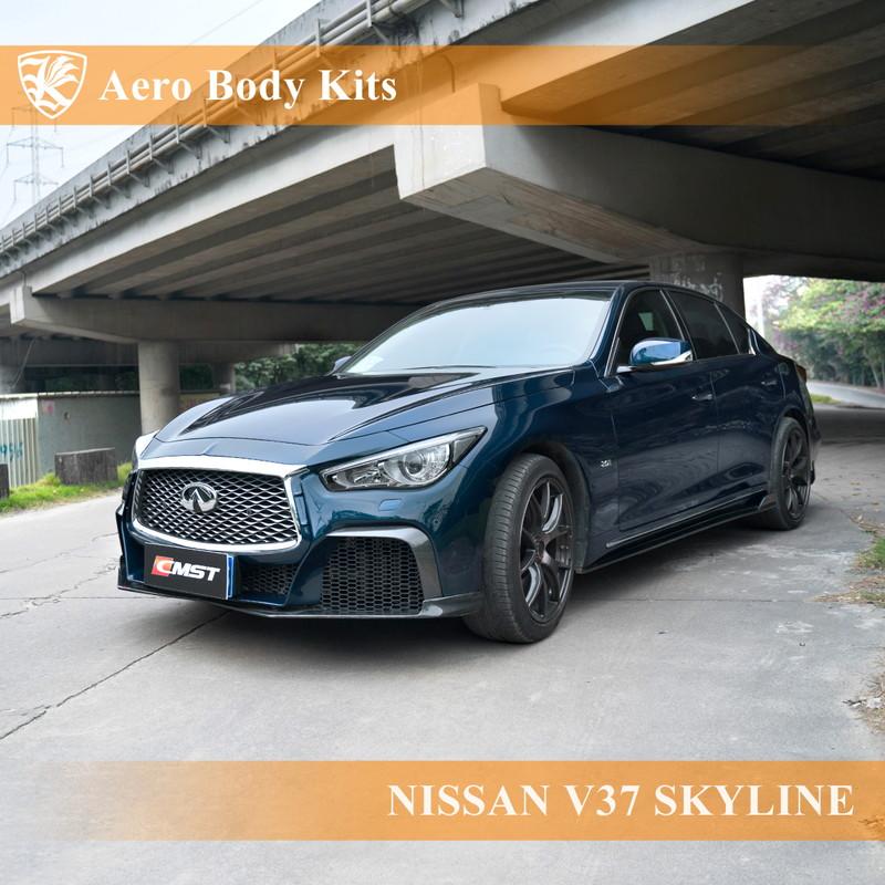 NISSAN V37型 スカイライン 200GT/350GT Kerberos INFINITI Q60 Project Black S conceptルック エアロボディキット
