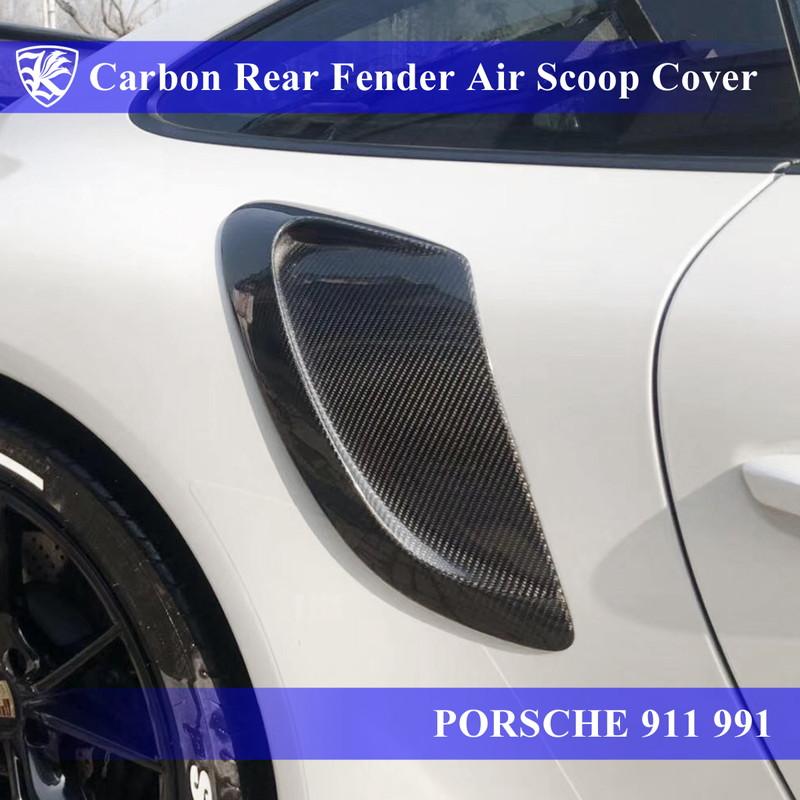 PORSCHE 911 991 Kerberos GT2 RSルック 3D Real Carbon カーボンリアフェンダーエアスクープカバー 【AK-18-106】
