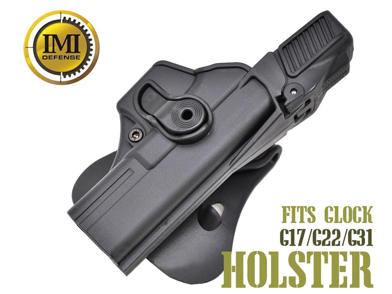 IMI DEFENSE パドルホルスター for G17/G22/G31 右用 BK