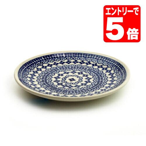 Zaklady Ceramiczne