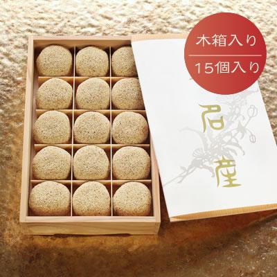 創業300年以上の伝統を持つ 小島屋のけし餅 現品 市販 けし餅 ≪木箱入り≫ 15個入