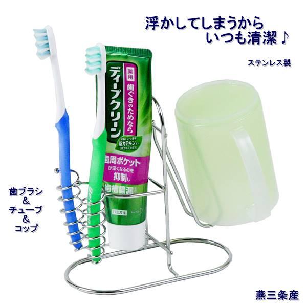 国産品 18-8ステンレス製で 丈夫で長持ち 歯ブラシホルダー 送料無料 サービス 即発 浮かせてしまうので いつも清潔 デンタルケア ホルダー コップもチューブもしまえる ハブラシスタンドダイエット 歯ブラシスタンド 健康