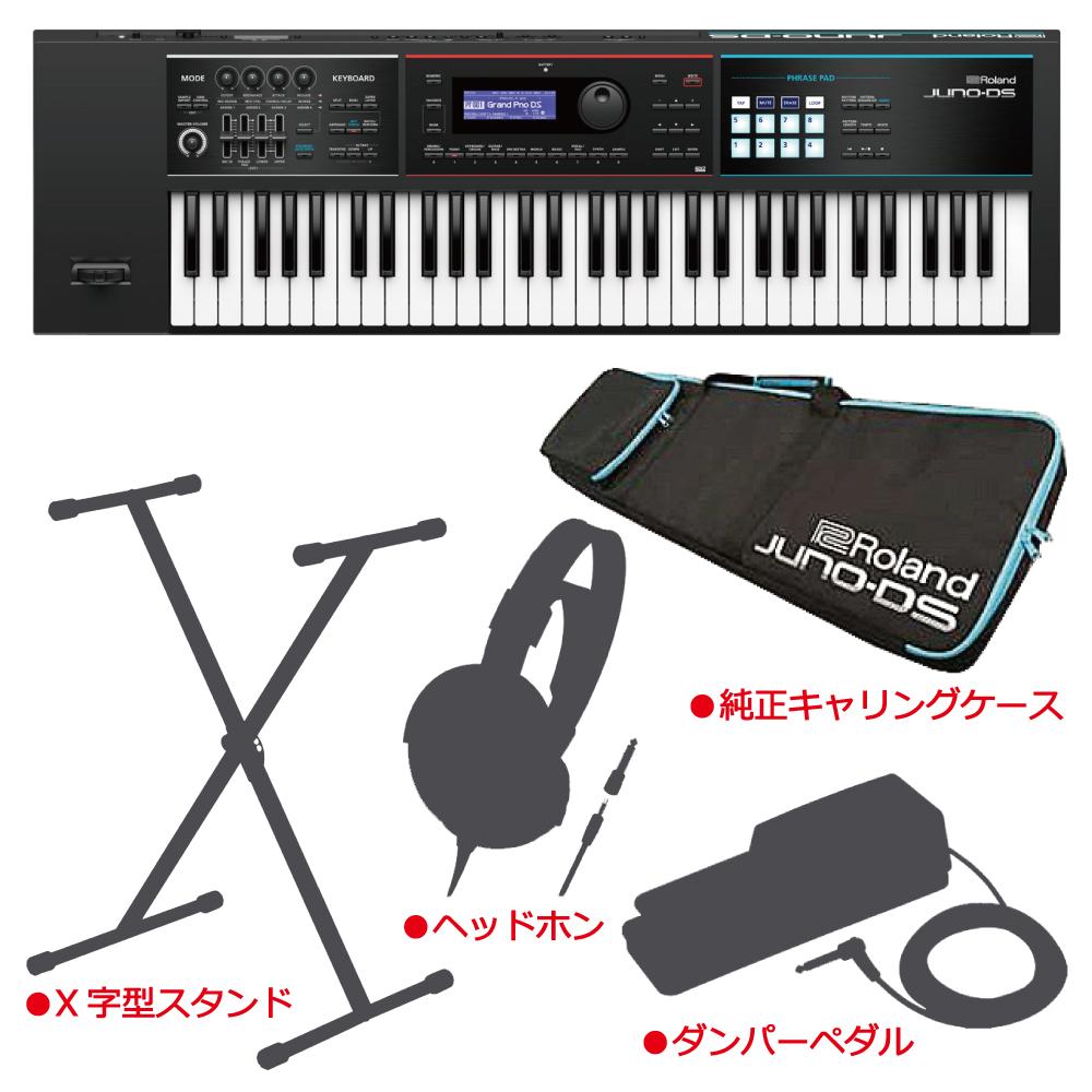 Roland JUNO-DS61 Premium Set