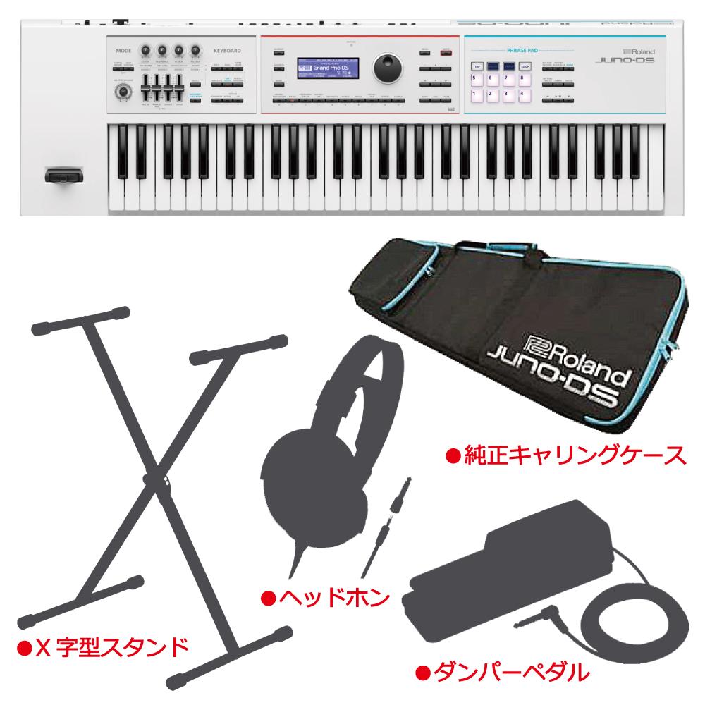 ■在庫ございます!即納可能!■ Roland JUNO-DS61W Premium Set (nks10p)