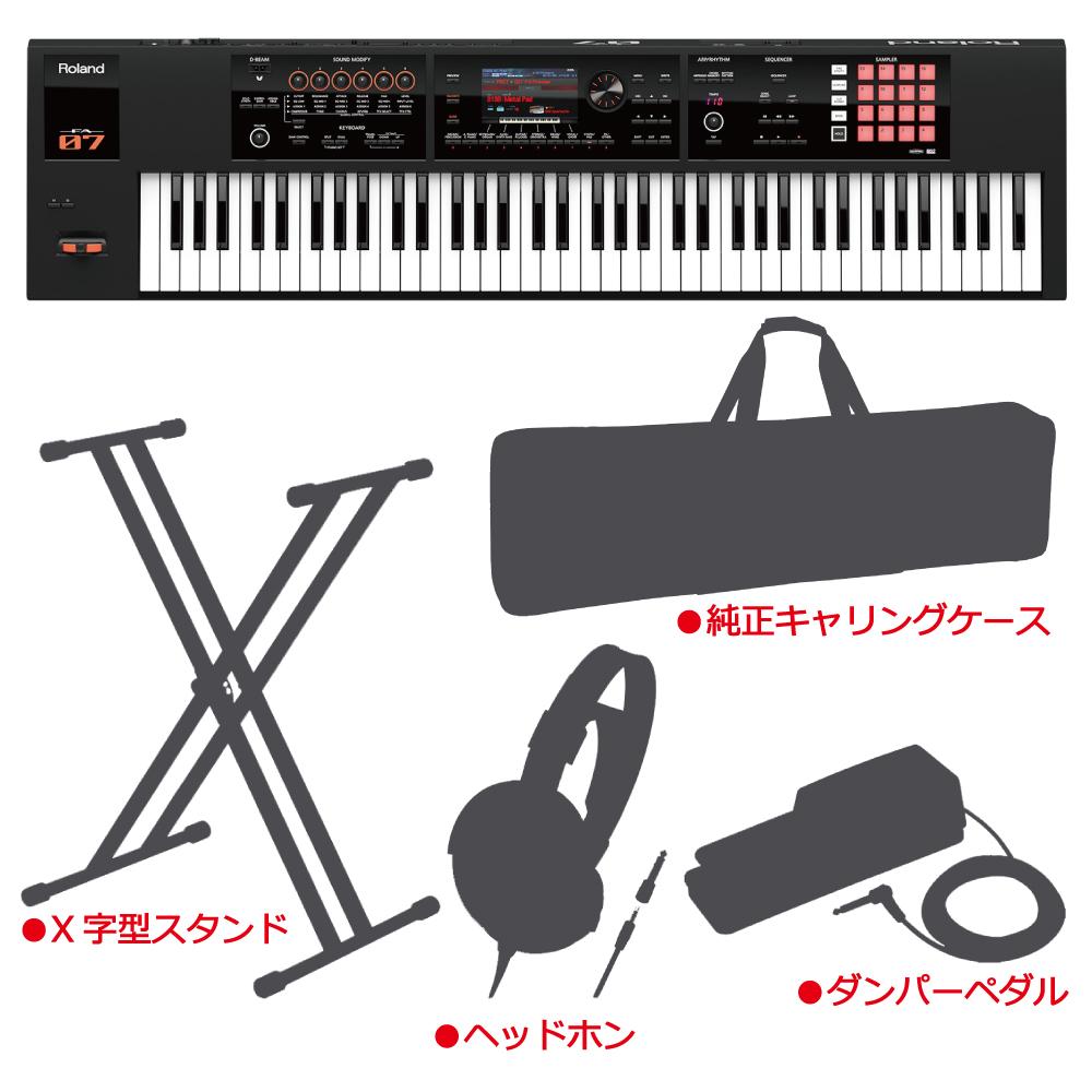 Roland FA-07 Premium Set