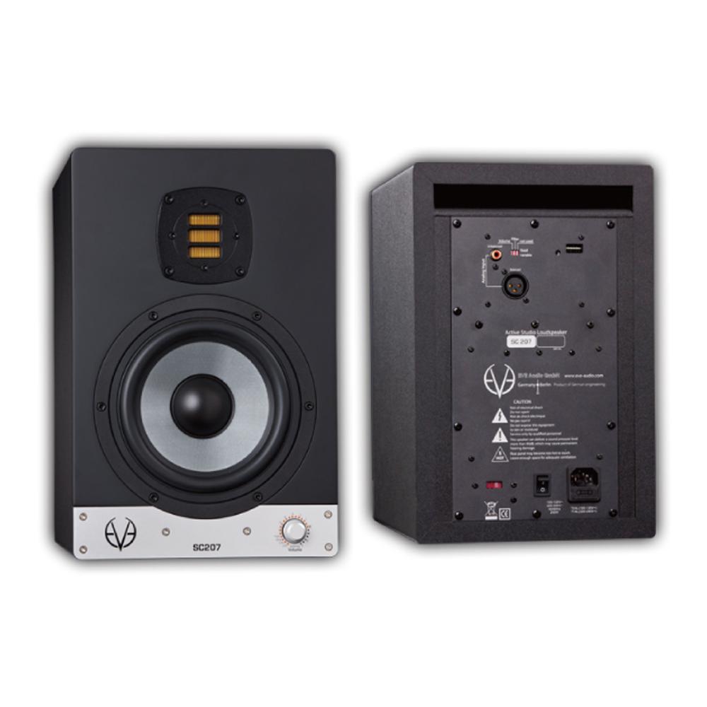 EVE Audio SC207(ペア)