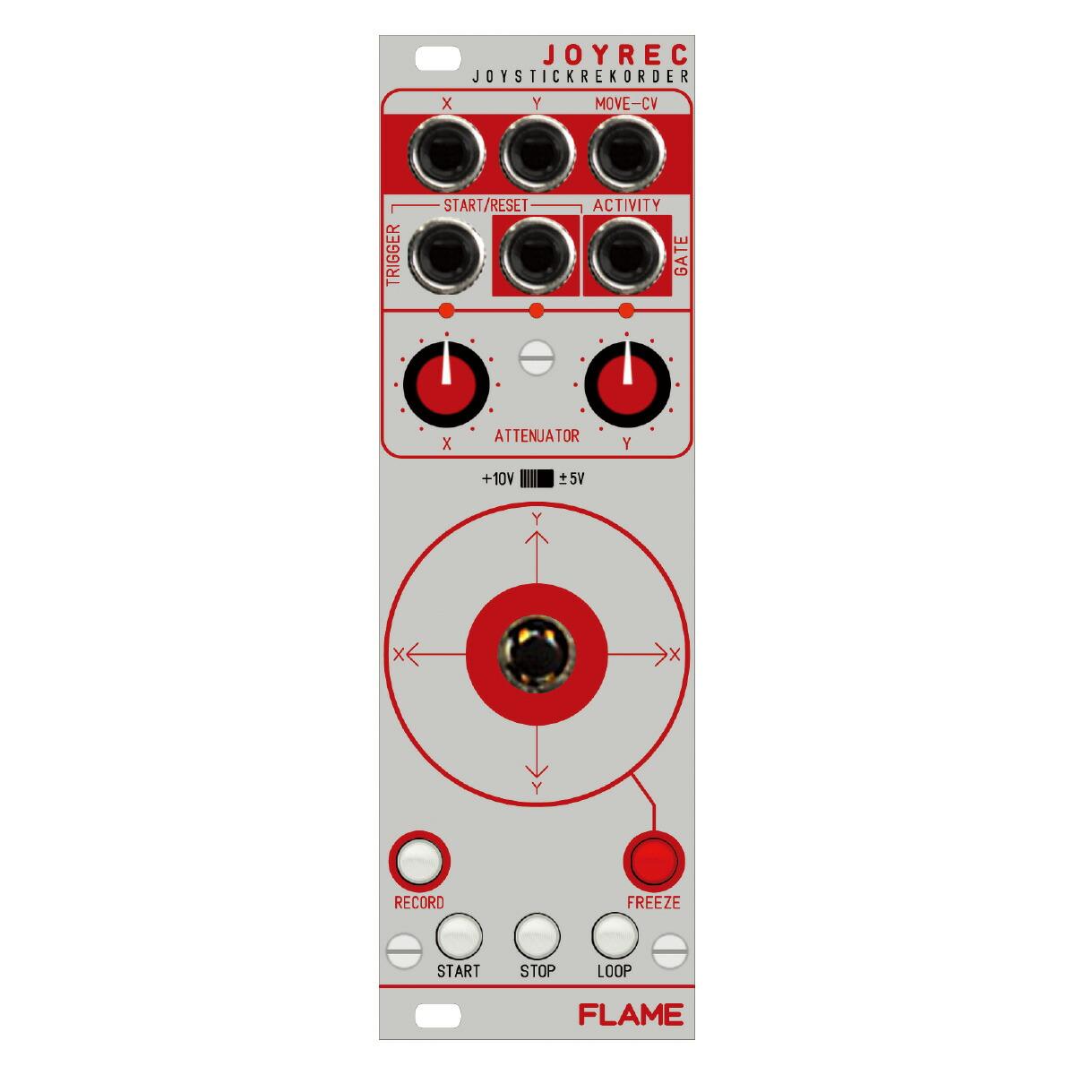 レコーディング機能を搭載したコンパクトなジョイスティック・モジュール FLAME JOYREC -Joystick Rekorder-【送料無料】