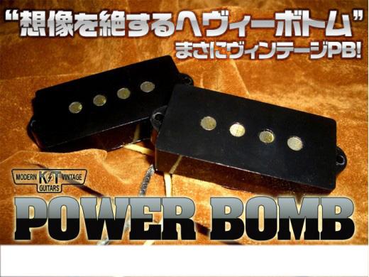 K&T MODERN VINTAGE GUITARS POWER BOMB【 完全手巻ピックアップで再現するヴィンテージPBサウンド 】【送料無料】