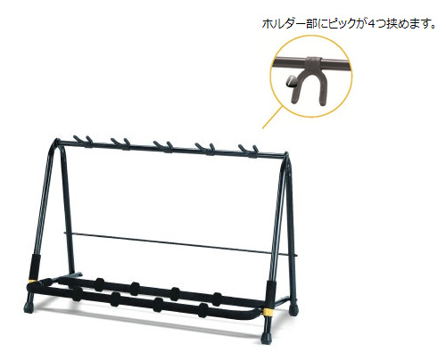 HERCULES / GS525B 【5本立てギター(ベース)スタンド】