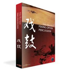 BEST SERVICE PEKING OPERA PERCUSSION【 送料無料!】