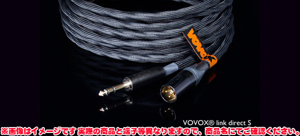 VOVOX link direct S 750 cm XLR (F/メス) - XLR (M/オス)
