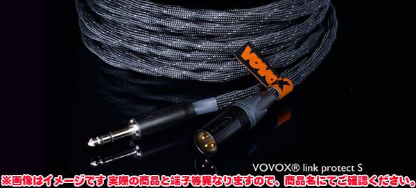 VOVOX link protect S XLR - XLR 2 x 1000cm (専用ケース付属)