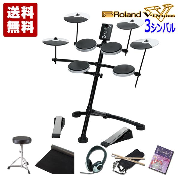 ローランド 電子ドラムRoland V-Drums Kit TD-1K 3シンバル仕様 メガバリューセット【送料無料】