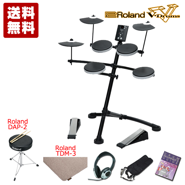 ローランド 電子ドラムRoland V-Drums Kit TD-1K ローランド純正オプションDAP-2&TDM-3セット【送料無料】