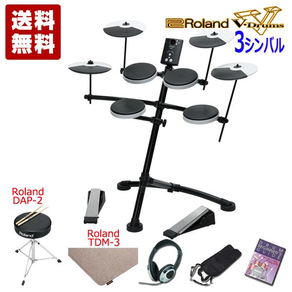 ローランド 電子ドラムRoland V-Drums Kit TD-1K 3シンバル仕様 ローランド純正オプションDAP-2&TDM-3セット【送料無料】