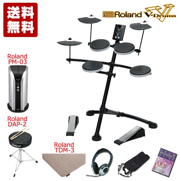 ローランド 電子ドラムRoland V-Drums Kit TD-1K ローランド純正オプションDAP-2&TDM-3&PM-03セット【送料無料】