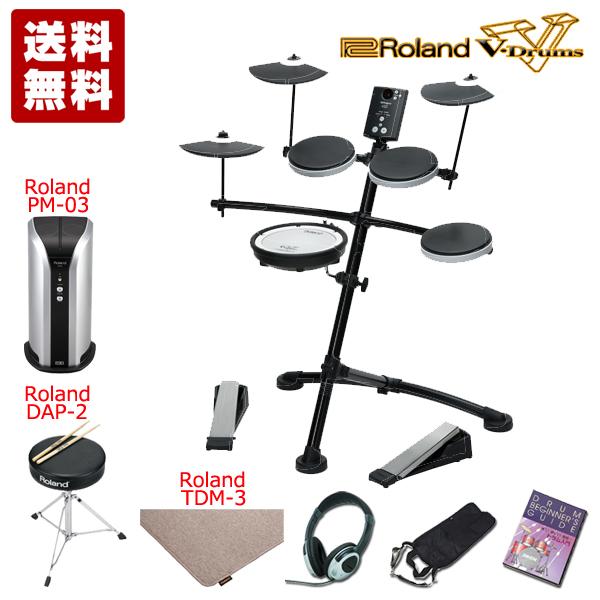 ローランド 電子ドラムRoland V-Drums Kit TD-1KV ローランド純正オプションDAP-2&TDM-3&PM-03セット【送料無料】
