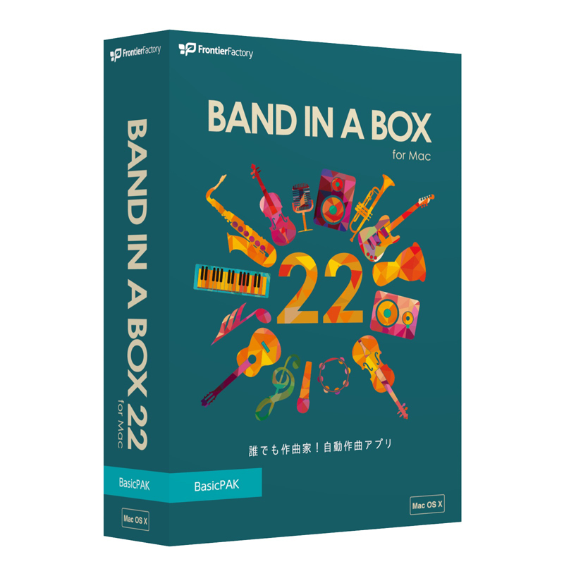 Frontier Factory Band-in-a Box 22 for Mac Basic PAK【送料無料】
