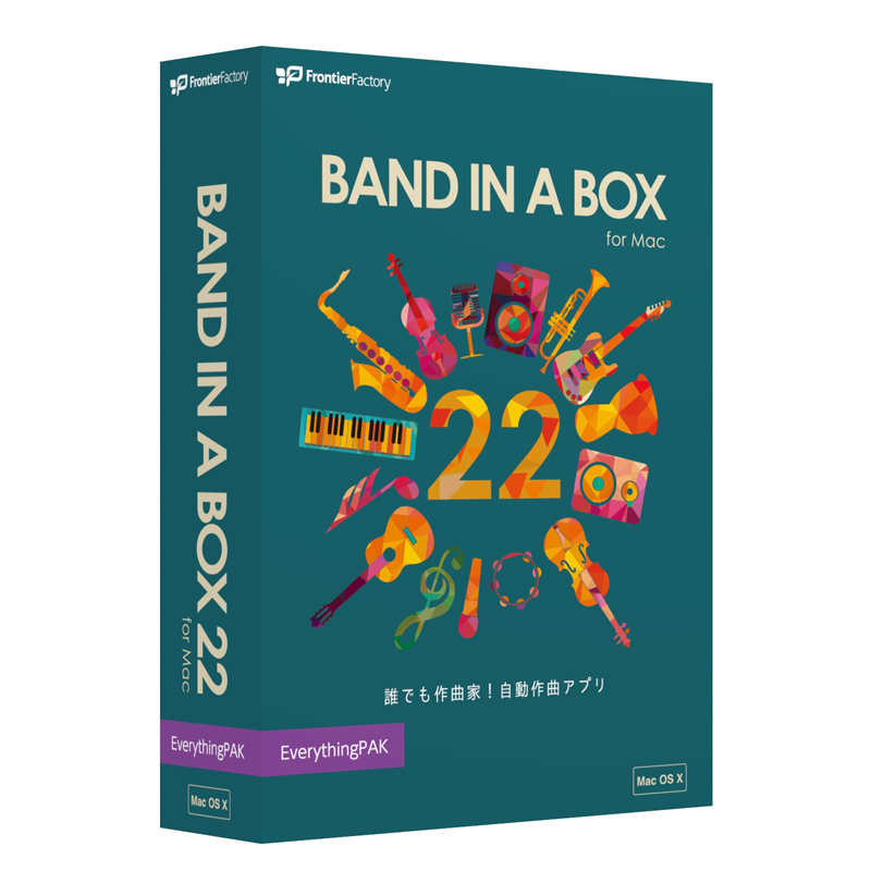 Frontier Factory Band-in-a Box 22 for Mac Everything PAK【送料無料】