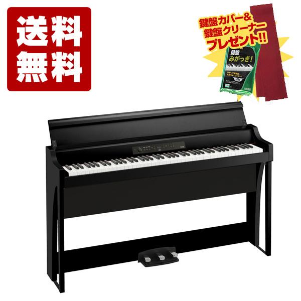電子ピアノ KORG コルグ G1 Air BK デジタルピアノ【今なら鍵盤ミガッキ & 鍵盤カバー付き】【送料無料(離島を除く)】