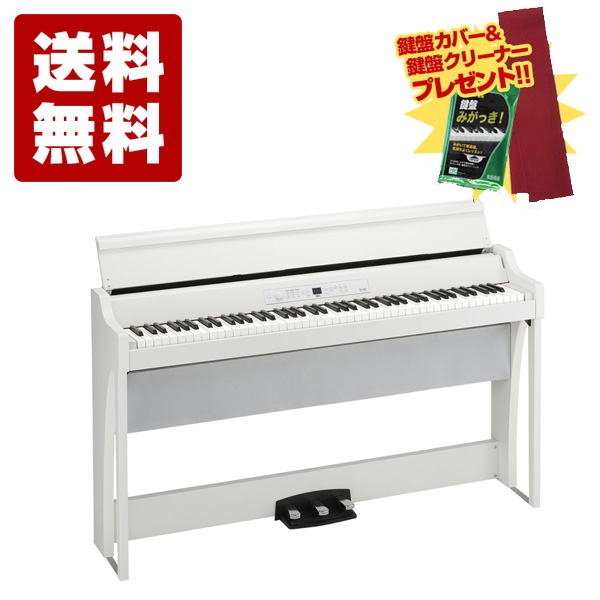 電子ピアノ KORG コルグ G1 G1 Air WH WH KORG デジタルピアノ【今なら鍵盤ミガッキ & 鍵盤カバー付き】【送料無料(離島を除く)】, 伊勢志摩あご湾渡辺真珠養殖場:db615334 --- jpworks.be