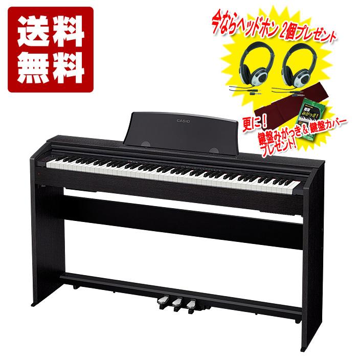 電子ピアノ カシオ CASIO Privia PX-770BK ブラックウッド調【今ならヘッドホン 2個、鍵盤ミガッキ、鍵盤カバープレゼント中!】【送料無料 (大型商品につき代引き不可)】