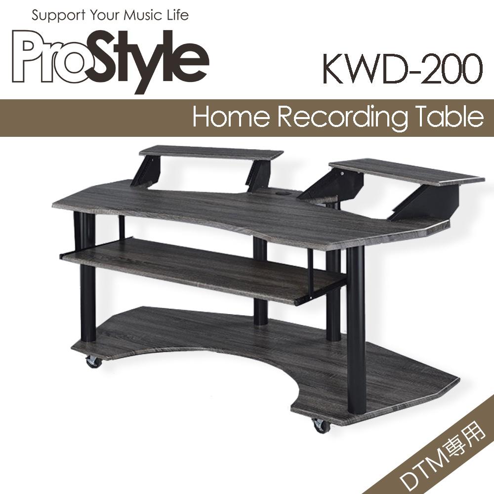 【2019年1月7日より順次出荷】ProStyle ホーム レコーディング テーブル KWD-200【送料無料】【大型商品につき代引不可】
