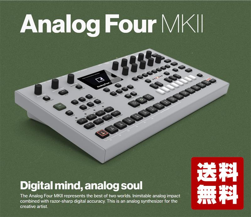 エレクトロン elektron Analog Four MKII【送料無料】