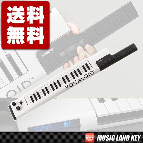 YAMAHA ヤマハ VKB-100 Vocaloid Keyboard【送料無料】