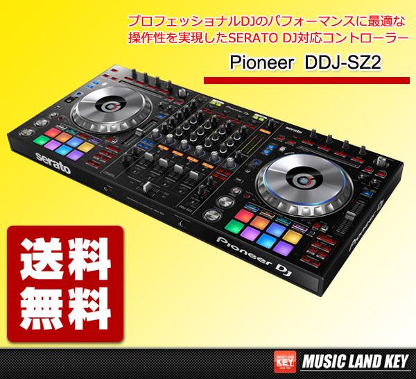 Pioneer DJ パイオニア DDJ-SZ2【今なら 専用カバー プレゼント!】【送料無料】