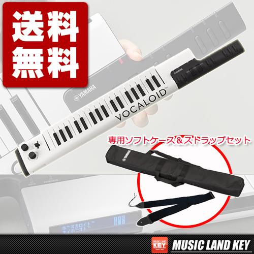 YAMAHA ヤマハ VKB-100 専用ソフトケース&ストラップセットVocaloid Keyboard【送料無料】