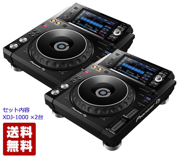 Pioneer DJ 2台) パイオニア XDJ-1000MK2 (XDJ-1000MK2 パイオニア 2台) Player Set Set【今なら【今なら 専用カバー プレゼント!】【送料無料】, LIBERACION:8458f369 --- bistrobla.se