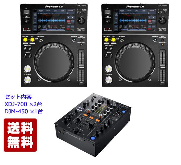 Pioneer DJ パイオニア XDJ-700 & DJM-450 Player Mixer Set【今なら 専用カバー プレゼント!】【送料無料】【次回入荷2019年1月中旬入荷予定 ご予約受付中】