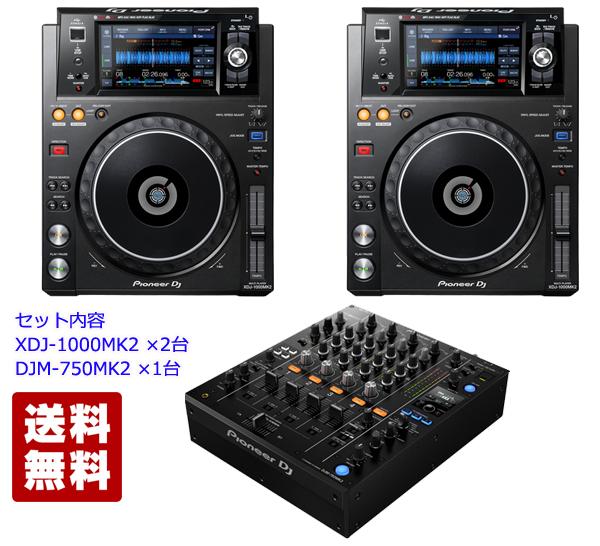 Pioneer DJ パイオニア XDJ-1000MK2 DJ Set【今なら & DJM-750MK2 Player Mixer Pioneer Set【今なら 専用カバー プレゼント!】【送料無料】, 新でん:a5cced28 --- debyn.com