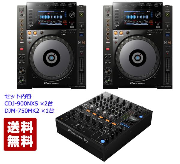 Pioneer DJ DJ パイオニア Pioneer CDJ-900NXS & DJM-750MK2 Player Set【今なら Mixer Set【今なら 専用カバー プレゼント!】【送料無料】, ヤハタニシク:124382c8 --- sunward.msk.ru