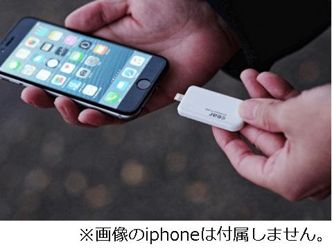 cear Stero Smart Microphone DOMINO 2MIC
