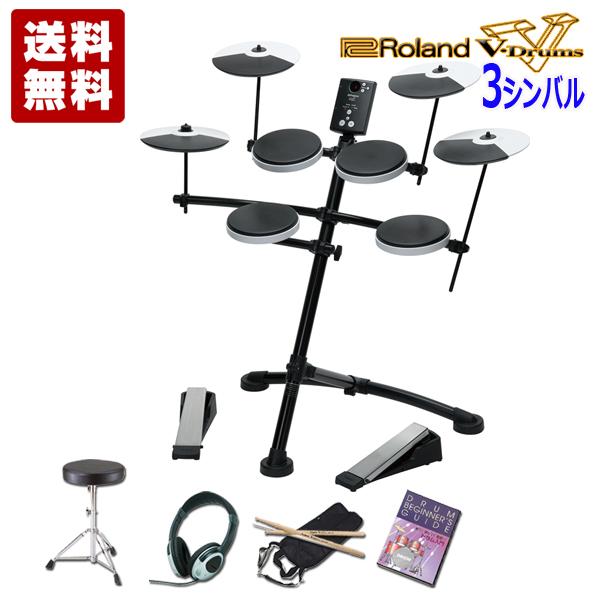 ローランド 電子ドラムRoland V-Drums Kit TD-1K 3cymbal おすすめ スターターセット【送料無料】