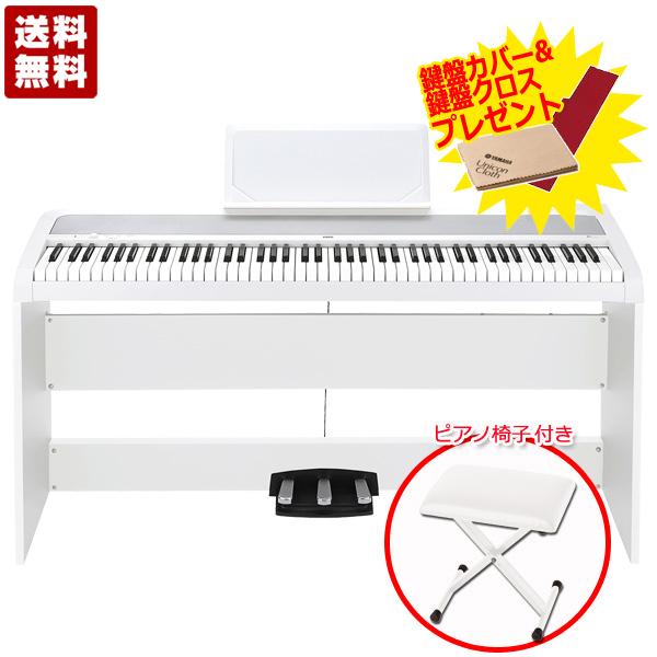 【4月上旬入荷予定 ご予約受付中】電子ピアノ KORG コルグ B1SP WH デジタルピアノ【今ならピアノ椅子 & 鍵盤クロス & 鍵盤カバー付き】【送料無料(離島を除く)】