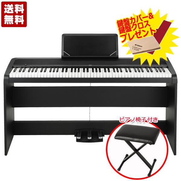【即納可能】電子ピアノ KORG コルグ B1SP BK デジタルピアノ【今ならピアノ椅子 & 鍵盤クロス & 鍵盤カバー付き】【送料無料(離島を除く)】【あす楽対応_関東】