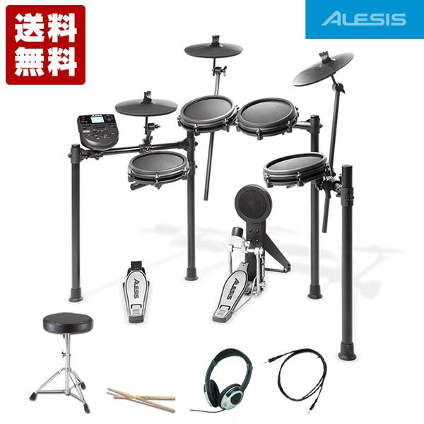 【品切れ中 次回6月中旬頃入荷予定 ご予約受付中】電子ドラム NITRO ALESIS MESH アレシス NITRO MESH ALESIS KIT スターターセット【送料無料】, ホンジョウムラ:239ea6d6 --- officewill.xsrv.jp