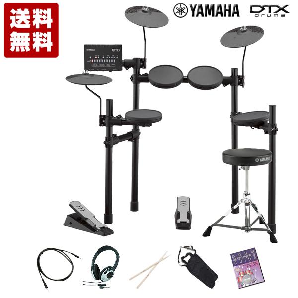 電子ドラム YAMAHA ヤマハ DTX402KS 【ヤマハ純正ドラム椅子DS550U付属】【今なら特典付き! スティック、スティックケース、ヘッドホン、教則DVD、MINIケーブル】【送料無料】