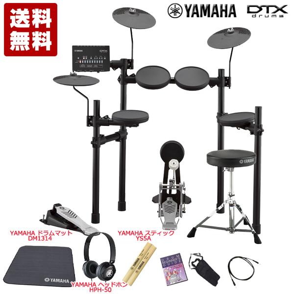電子ドラム YAMAHA ヤマハ DTX432KS + HP5ADM(YAMAHAドラムマット、ヘッドホン、スティックセット)【ヤマハ純正ペダルFP6110A & ドラム椅子DS550U付属】【送料無料】