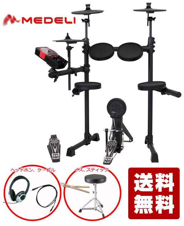 電子ドラム MEDELI メデリ DD610J-DIY KIT スターターセット【送料無料】